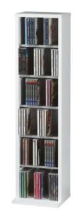 VCM Anbauprogramm *Elementa* CD Regal Weiß ♥ Regal 20 cm tief♥ CD Regal Weiß 20 cm breit